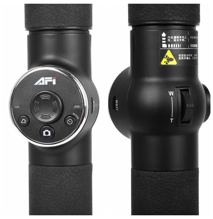 AFI V5手机稳定器操作杆